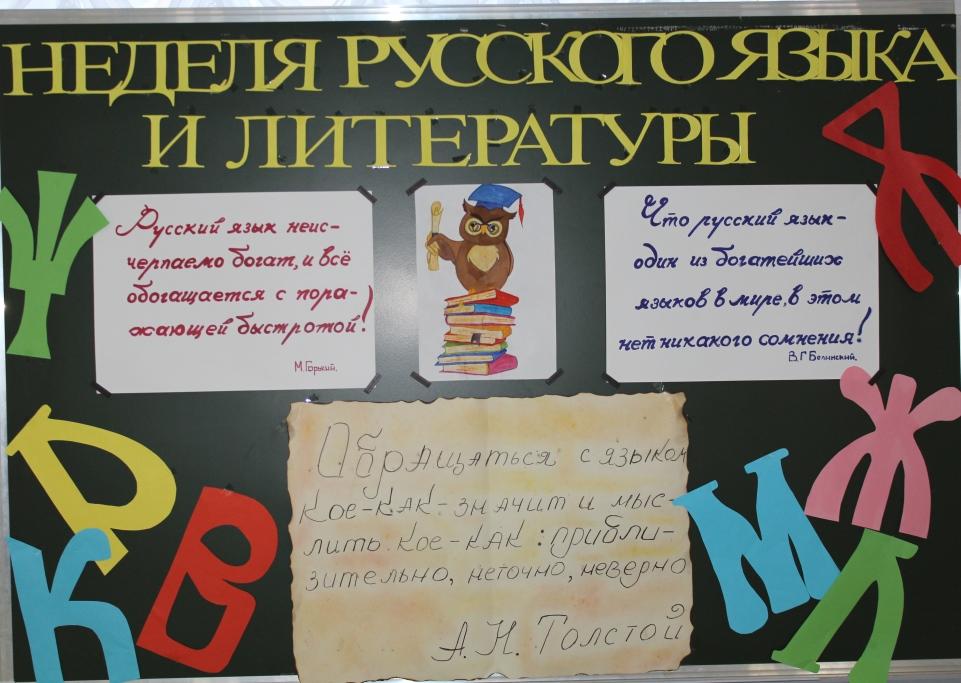 Встреча лета сценарий для взрослых.ру